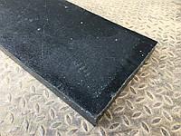 Резина на отвал снегоуборочный (скребок) 40х250х500