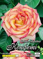 Конфетти класс А, кремовая с розовым ободком