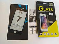 4D/5D  full glue защитное стекло для Apple iPhone 7 с черными рамками и полной проклейкой
