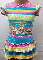 Платье-туника принцесса