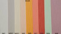 Вертикальные жалюзи RIVER
