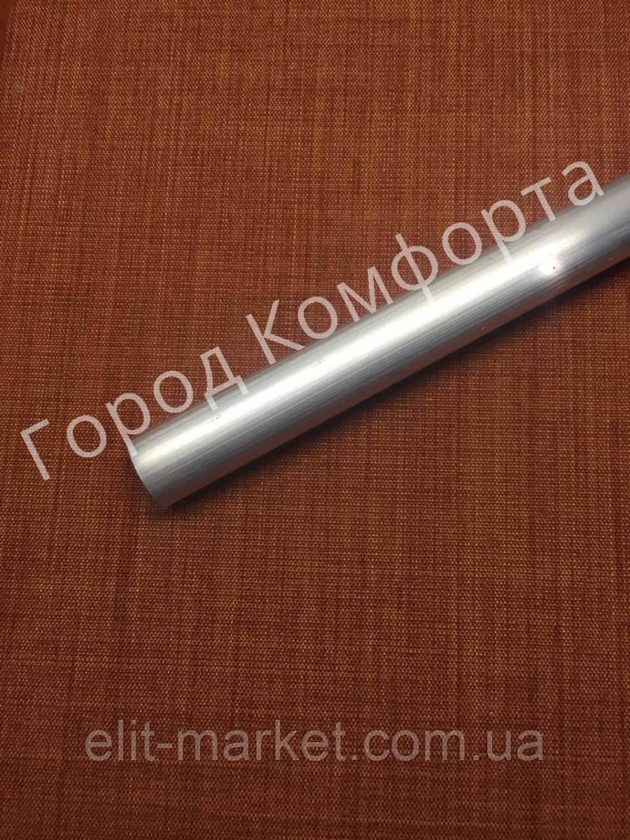 Вал алюминиевая 17 мм.  рулонные шторы