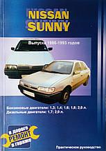 NISSAN SUNNY Моделі 1986-1993 рр. Керівництво по ремонту та обслуговуванню