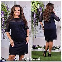 Платье женское - Виола