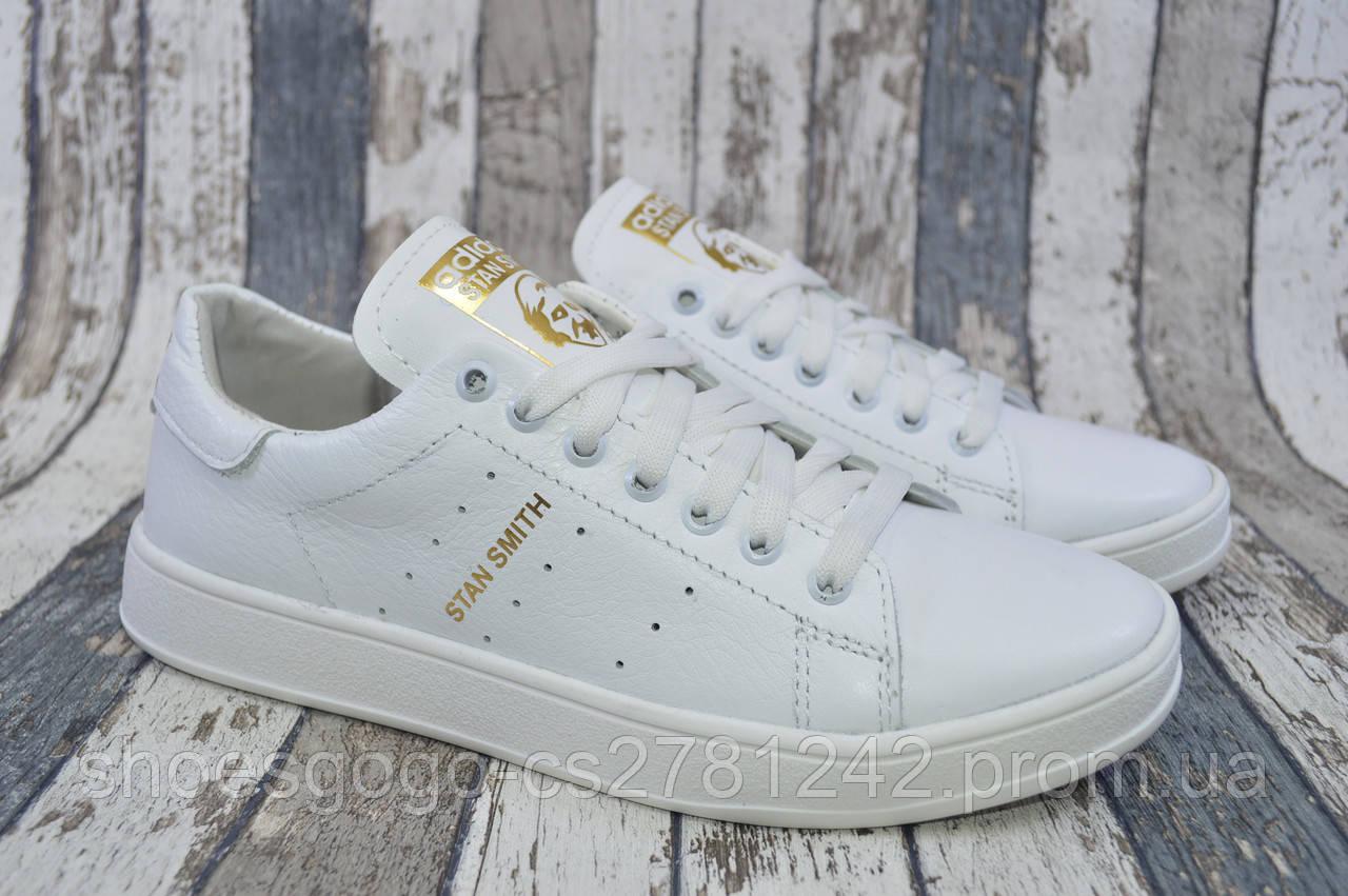 Кроссовки женские, кеды, Adidas Stan Smith, Адидас  продажа, цена в ... 11c0dd23670
