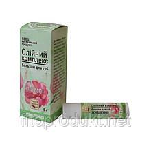 Бальзам для губ «Питательный» (Natura Butter)  5мл
