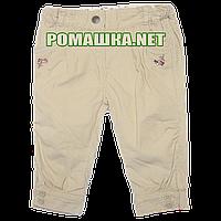 Детские вельветовые штаны р. 68-74 для девочки 100% хлопок 1171 Бежевый