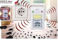 Электромагнитный отпугиватель грызунов и насекомых RIDDEX Pest Repelling Aid Ридекс