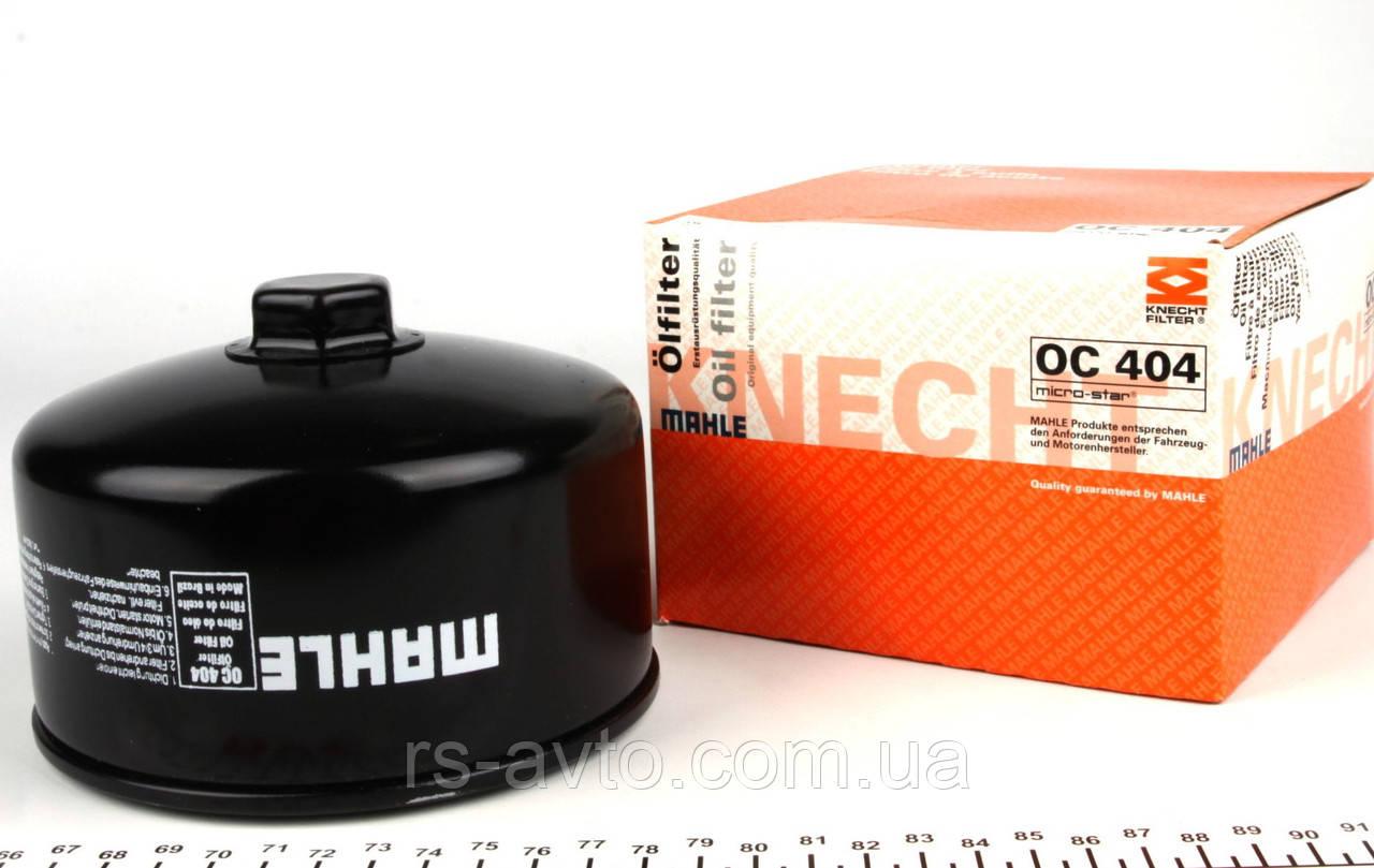 Фильтр масляный Volkswagen LT, Фольксваген LT 2.8TDI 98- OC 404