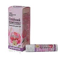 Бальзам для губ «Восстанавливающий» (Natura Butter) 5мл