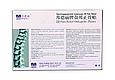 """Ортопедический пластырь Bang De Li """"ZB Pain Relief Orthopedic Plaster"""" для спины и суставов, фото 4"""