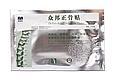 """Ортопедический пластырь Bang De Li """"ZB Pain Relief Orthopedic Plaster"""" для спины и суставов, фото 5"""
