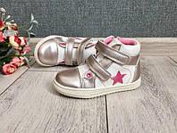 Ботиночки демисезон детские для девочки