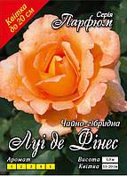 Луи де Финес класс А, желто-розовая