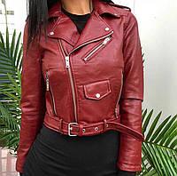 Кожаная куртка косуха женская (4 цвета)