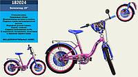 """Детский двухколесный велосипедFrozen 182024 Холодное сердце 20"""""""