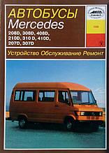 MERCEDES-BENZ   Автобусы   Руководство по ремонту и обслуживанию