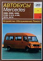 МВ 207-410