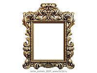 Зеркало резное из дерева, фото 1