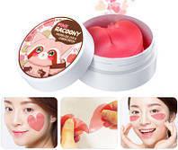 Гидрогелевые патчи с увлажняющим и успокаивающим эффектом, Secret Key Pink Racoony Hydro Gel Eye