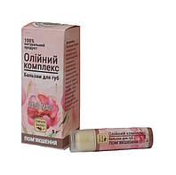 Бальзам для губ «Смягчающий» (Natura Butter) 5мл