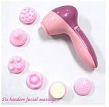 Масажер Skin Relief Massager - пілінг обличчя, фото 5