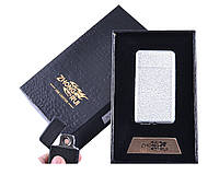 USB зажигалка Серебро в подарочной упаковке ZHONG RUI (Двухсторонняя спираль накаливания)