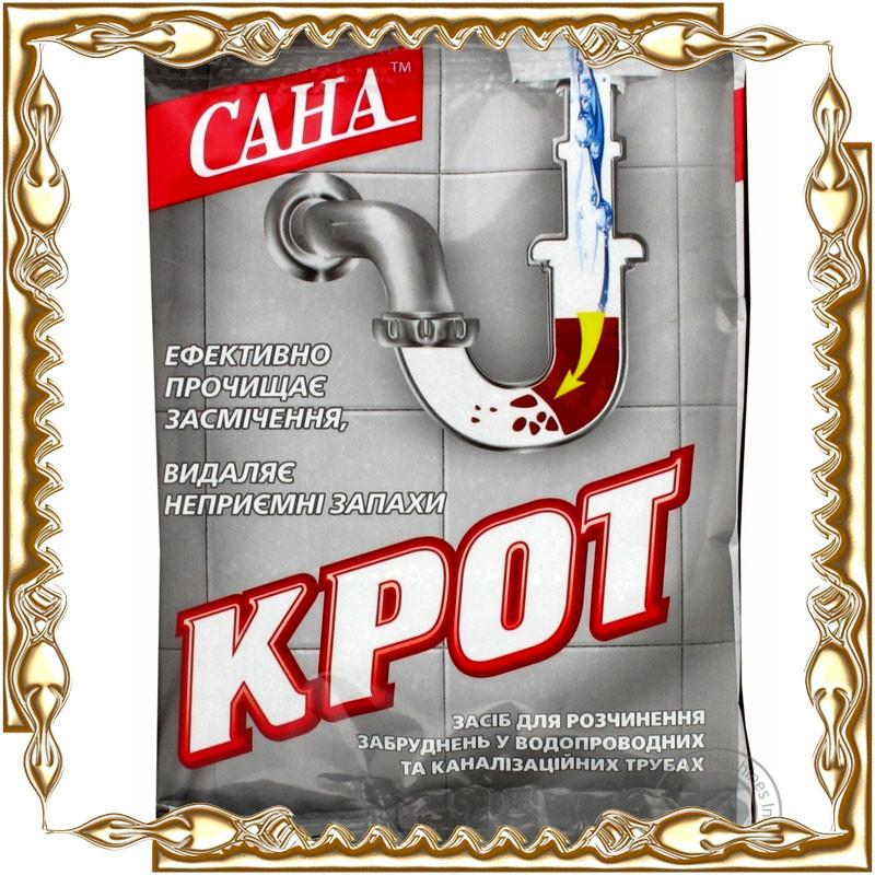 """Чистящее средство для труб """"Сана Крот"""" гранулированный 70 гр."""