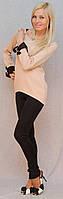 Костюм женский лосины с туникой бежевый, фото 1
