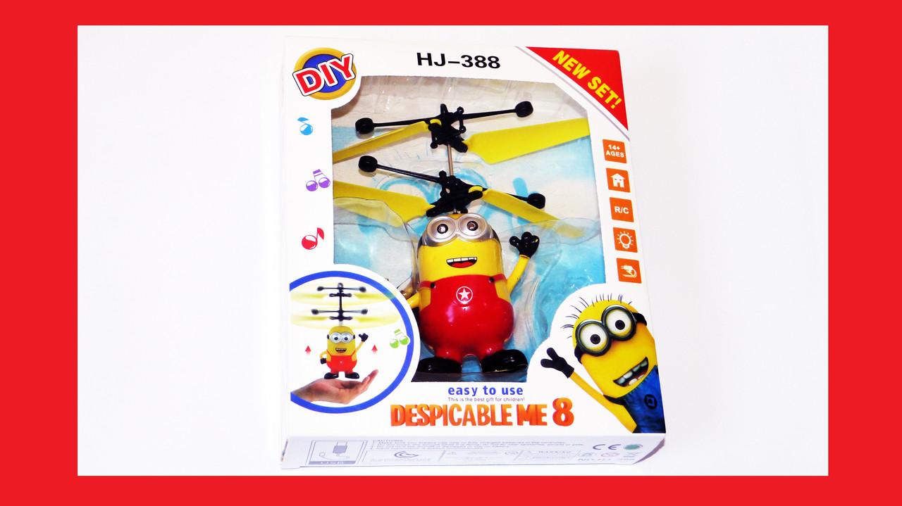 Летающий миньон HJ-388 интерактивная игрушка - вертолёт