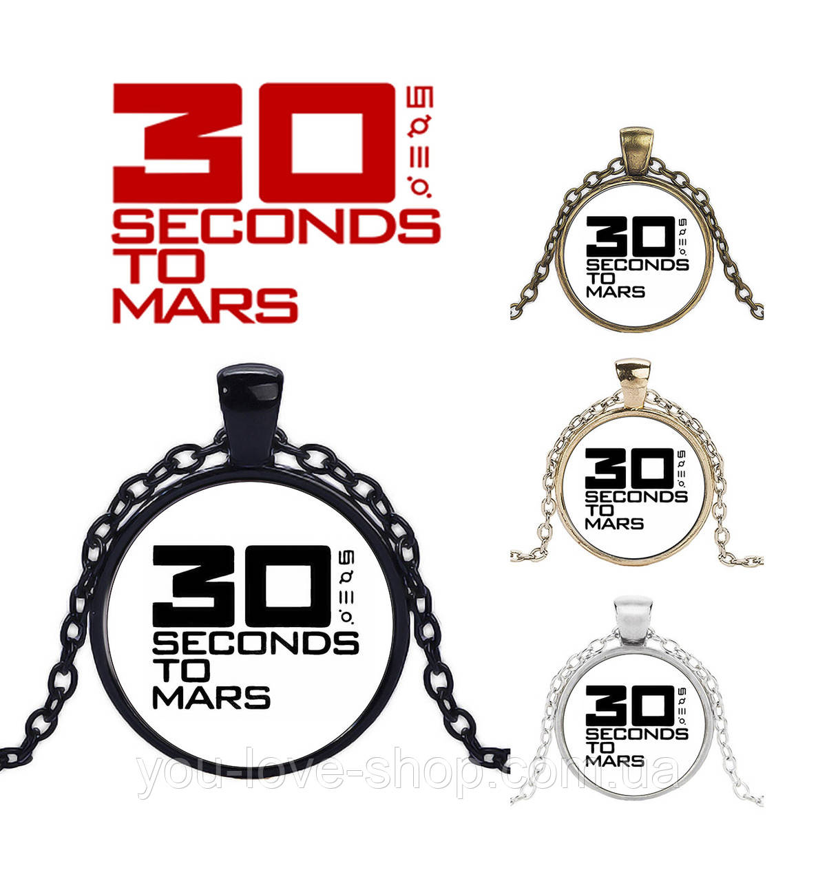 Кулон 30 seconds to Mars с логотипом группы