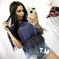 Блуза укороченная украшена кружевом  короткий рукав