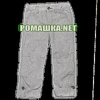 Детские прямые штаны р.116 для мальчика ткань 54% лен 46% хлопок 1173 Серый