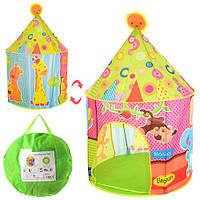 Палатка M 3734 (8шт) домик-шапито,83-83-115см,на колышках,1вход-сетка на липучке,,в сумке, 36-36-7см