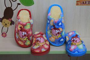 Тапочки, пантолеты детские для мальчика размеры 32-33