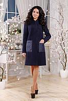 Модное пальто демисезонное с накладными карманами 44-54 размеров, фото 1