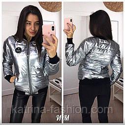 """Женская демисезонная куртка-бомбер """"Серебро"""" (5 цветов)"""