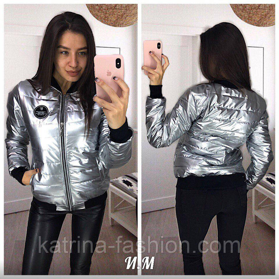 cec7374a8d3 Женская демисезонная куртка-бомбер
