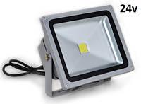 Прожектор LED  24В 20W