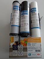 Комплект картриджей Ecosoft осмос улучшенный, фото 1