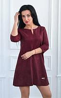 Женское замшевое платье (размер 42-52), фото 1