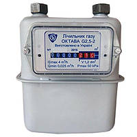 Счетчик газа Октава G2.5-2