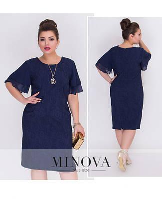 Вечернее платье 50-56р разные цвета