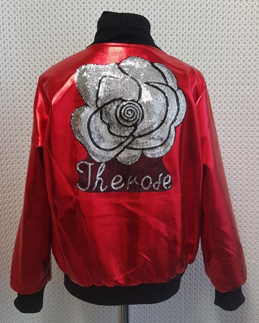 Детская Куртка Бомбер АМУР р.110-128 красный  продажа 69237bc8620ff