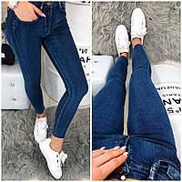 Женские классические синие джинсы