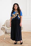 Длинное платье с голубым принтом ЕЛЕНА (54-60)