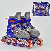 Ролики детские Best Roller размер S 30-33 PVC (синие) арт. 24753/1130 (переднее колесо свет)