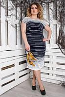 Платье большого размера Саманта орхидея горчица