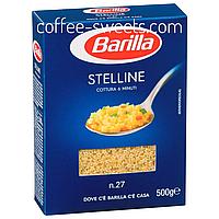Макароны Barilla №27 Stelline 500g