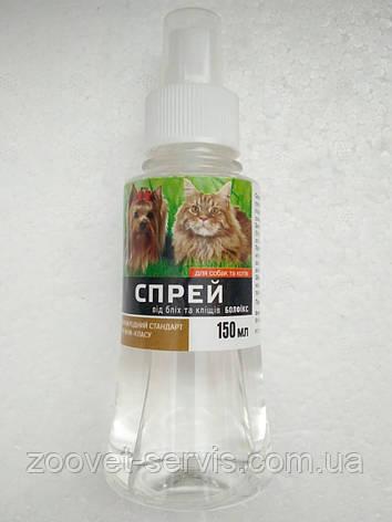 """Спрей от блох и клещей Больфикс """"BOLFIX""""  для собак и котов , фото 2"""